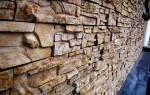 Особенности фасадной плитки под камень и ее виды