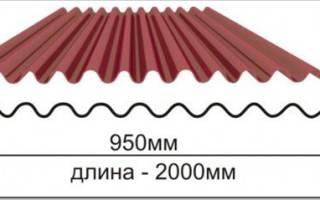 Сколько весит лист ондулина 2000х900