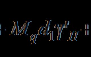 Осредненное расчетное значение удельного веса грунтов залегающих ниже подошвы фундамента