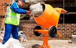 Пропорции бетона для фундамента в ведрах для бетономешалки 200 литров