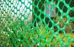 Как установить пластиковую сетку для забора?