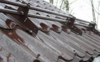 Снегоудерживающие устройства для металлочерепицы