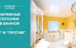 Почему именно подвесной потолок для ванной комнаты?