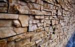 Почему стоит использовать фасадный камень для облицовки