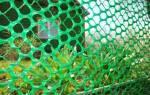 Пластиковая сетка для забора как крепить